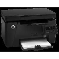 Máy in photo HP LaserJet Pro MFP M125a