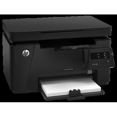 Máy in photo HP LaserJet Pro MFP M125a, Máy photocopy HP LaserJet Pro MFP M125a