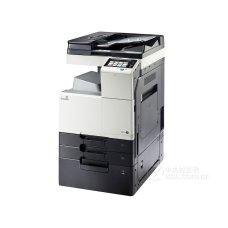 Máy photocopy màu  Sindoh D310