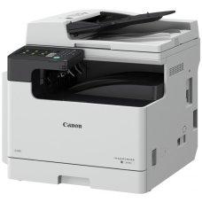 Máy photocopy Canon iR2425 - Hàng Chính hãng mới 100%