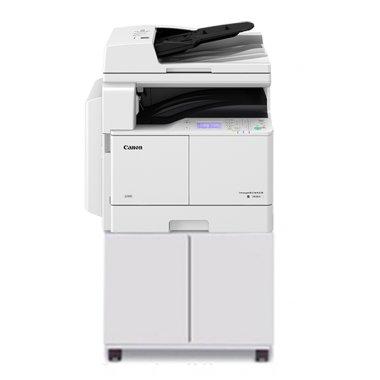Máy photocopy Canon IR 2006N ( Mới 100), Máy photocopy Canon IR 2006N