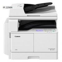 Máy photocopy Canon IR 2206N ( Mới 100%)