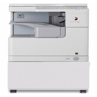Máy photocopy Canon iR2520w (Có DF), Máy photocopy Canon iR2520w