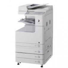 Máy photocopy Canon iR2545w ( Có DF)