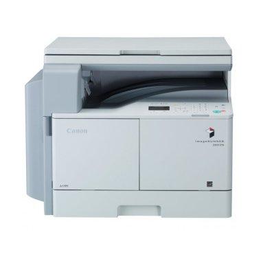 Máy photocopy Canon iR2004, Máy photocopy Canon iR2004